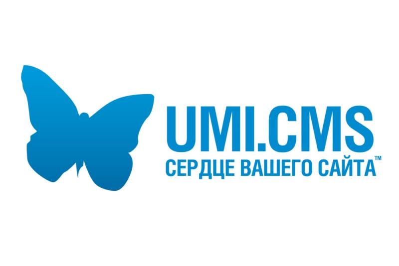 Несколько слов об  UMI-CMS