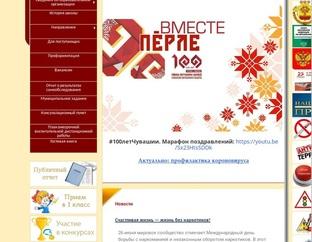 Сайт Детской школы искусств